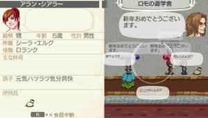 akito_18_3.jpg