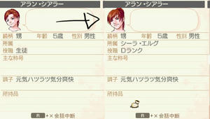 akito_18_4.jpg