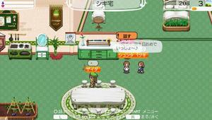 akito_18_5.jpg