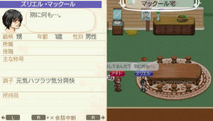 akito_18_12.jpg
