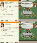 akito_18_13.jpg