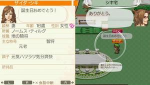 akito_18_14.jpg