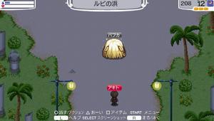 akito_18_18.jpg