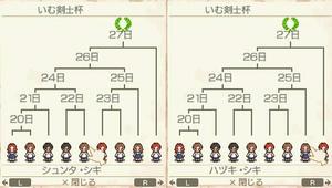 akito_18_20.jpg