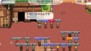 akito_18_29.jpg