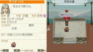 akito_18_35.jpg