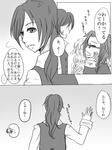 akito_sedai_4.jpg
