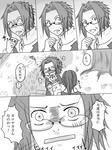 akito_sedai_6.jpg