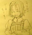 hanayaka_omoide2.jpg