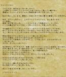 letter_hanayaka1.jpg