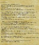 letter_shunta1_1.jpg