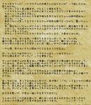 letter_shunta1_2.jpg