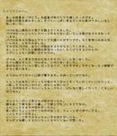 letter_hanayaka2_1.jpg