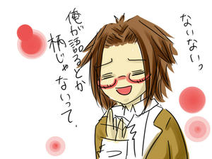 akito_last.jpg