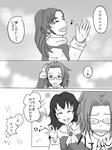 akito_sedai_9.jpg