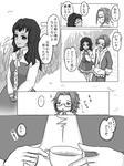 akito_sedai_10.jpg