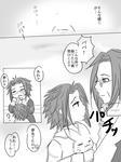 akito_sedai_12.jpg