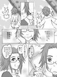 akito_sedai_13.jpg