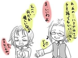 shunta_01_2.jpg