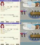 shunta_01_6.jpg