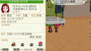 shunta_01_7.jpg