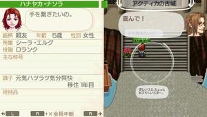 shunta_01_9.jpg