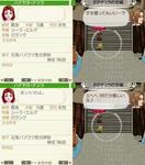 shunta_01_10.jpg