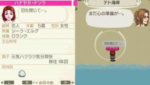 shunta_01_11.jpg