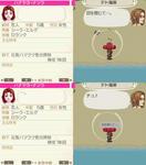 shunta_01_12.jpg