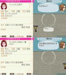 shunta_01-5_3.jpg