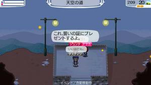 shunta_01-5_6.jpg