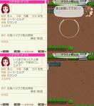shunta_01-5_8.jpg
