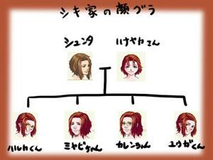 sikike_kaogura1.jpg