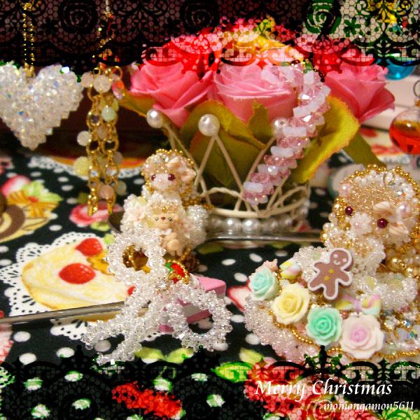 カラフルクリスマス