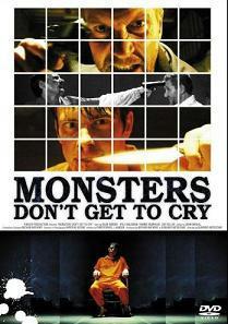 monster_s.jpg