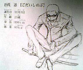 『魔人探偵脳噛ネウロ』/ 松井 優征  吾代v