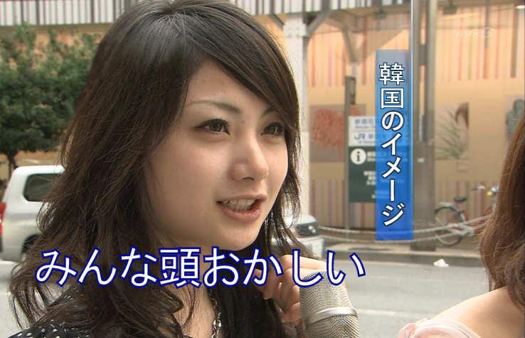 【KARA】カラ961〜Since2007〜【総合スレ】 [転載禁止]©2ch.net fc2>1本 YouTube動画>67本 dailymotion>1本 ->画像>458枚