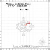 Alzadaal-Undersea-Ruins_052.jpg