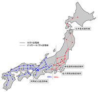632px-Power_Grid_of_Japan.PNG