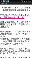 screenshot_2012-06-19_1341_1.png