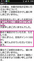 screenshot_2012-06-22_1304.jpg