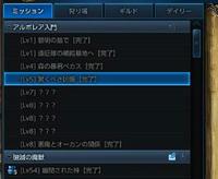 TERA_ScreenShot_20130220_16.jpg
