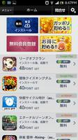 Screenshot_2013-08-17-20-47.jpg