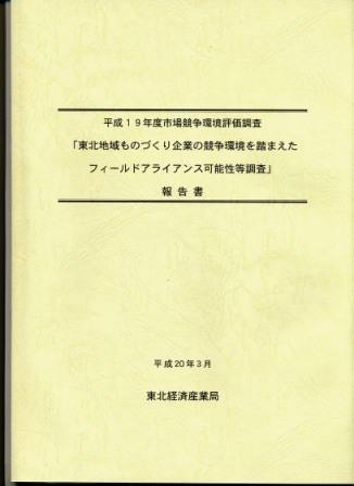 960adbfd.JPG