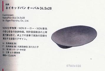 475d6243.JPG