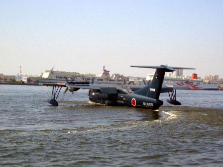 US-2(救難飛行艇)