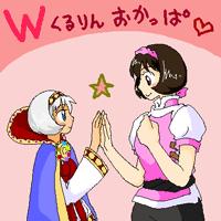 幻水Ⅱのナナミとマナリル姫~Wくるりんおかっぱ~