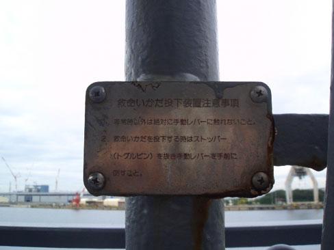 20111016-23.JPG
