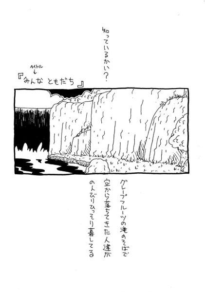 puuoujitodoseisann-01.jpg