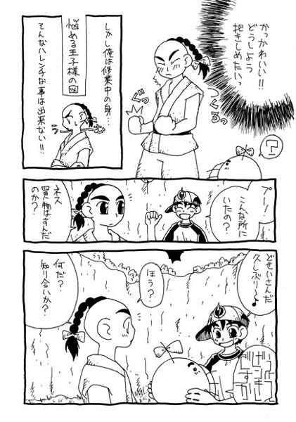 puuoujitodoseisann-04.jpg